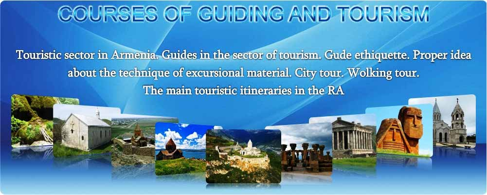 Courses of Guiding and Tourism